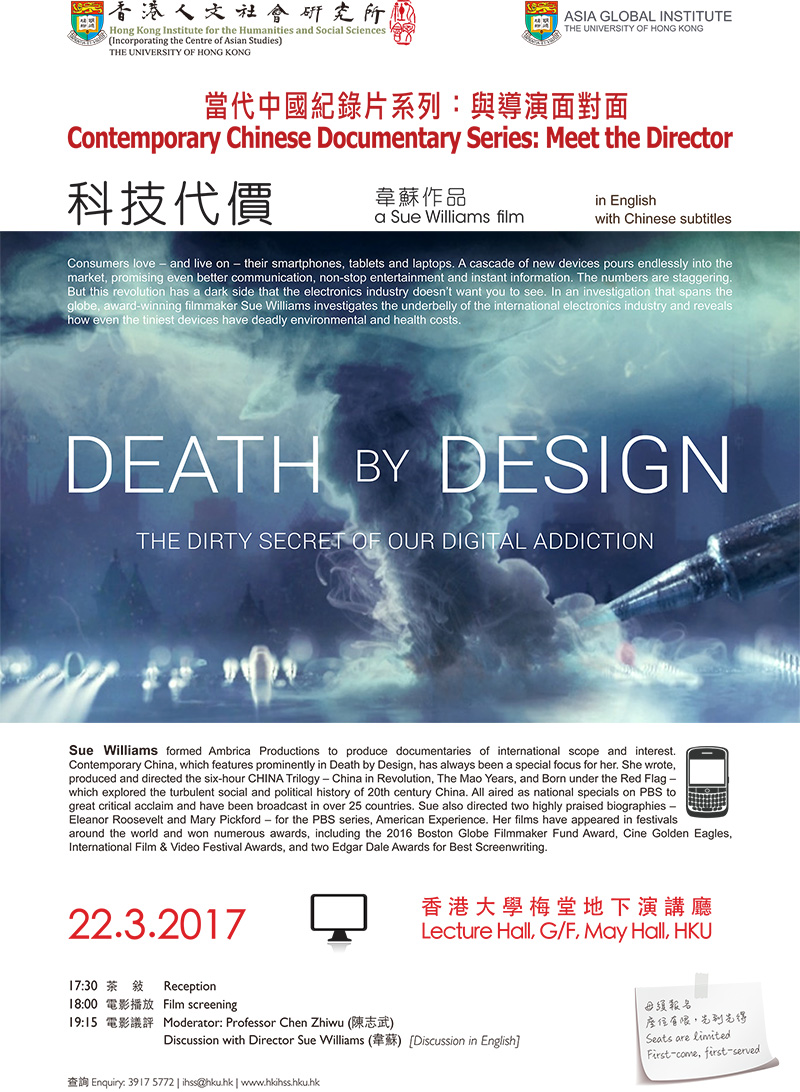 20170322 Death By Design Poster 08